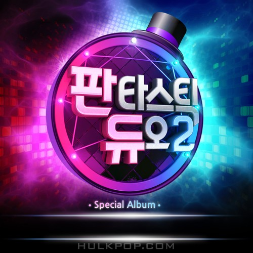 Kim Bum Soo, Lena Park – Fantastic Duo 2 Part.2