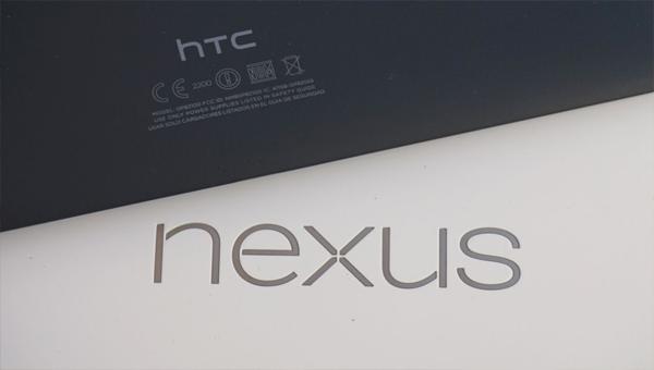 HTC Nexus S1 : أولى المواصفات حسب اخر التسريبات