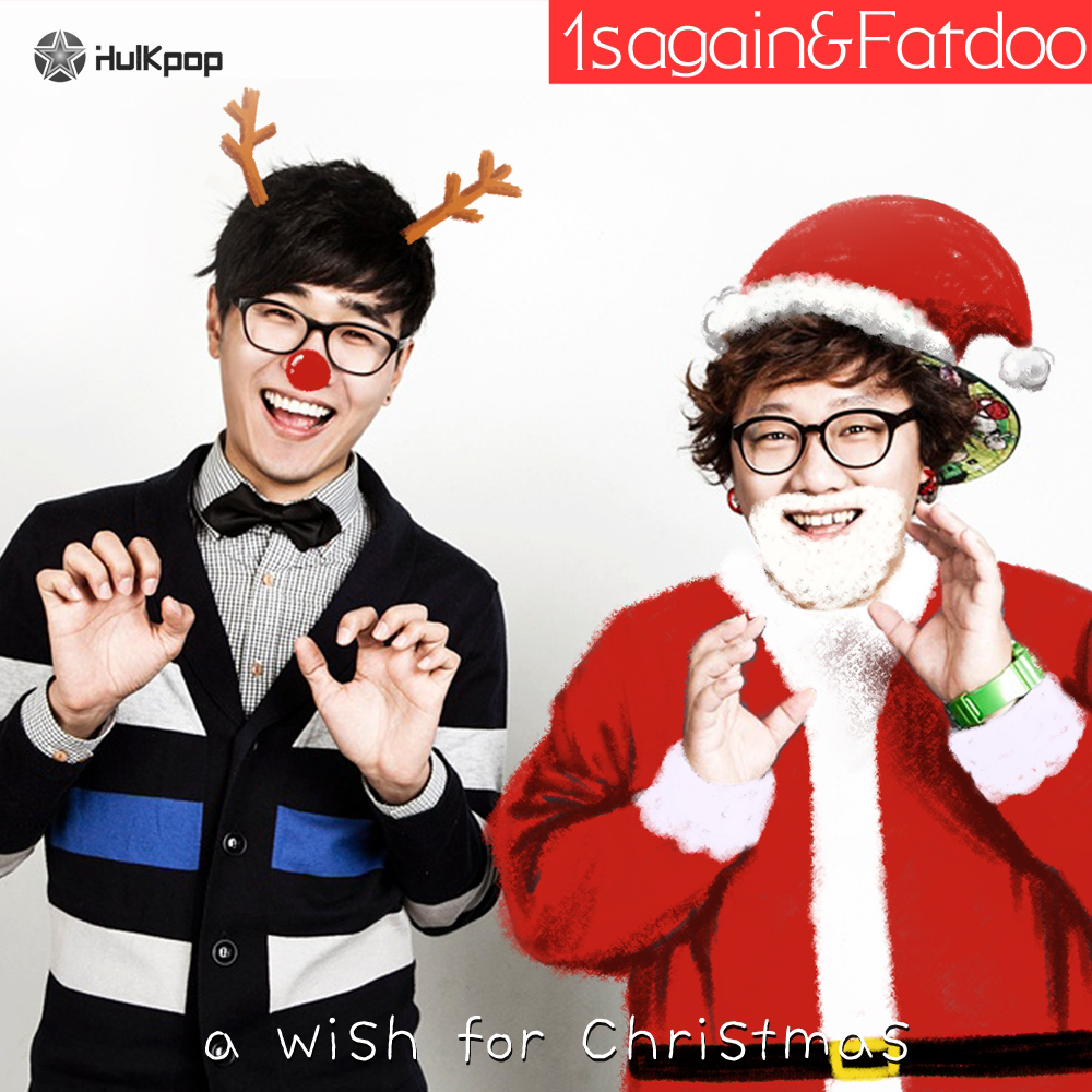 [Single] 1sagain, FatDoo – I'd Like One for Christmas