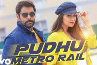 Saamy² – Pudhu Metro Rail Video | Chiyaan Vikram, Keerthy Suresh | DSP