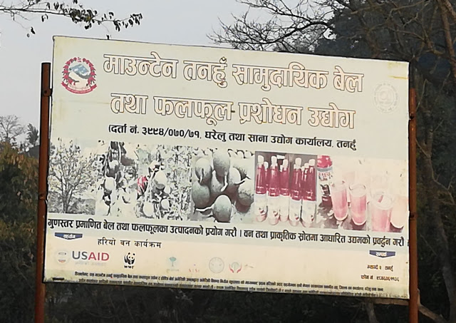 Bel (Aegle marmelos) Enterprise in Tanahun Nepal-- Hoarding Board