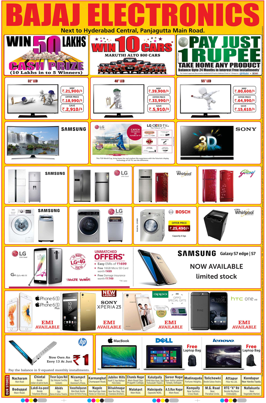 Bajaj electronics anniversary sale | March 2016 discount offer