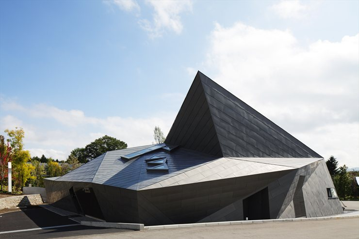 Zaragoza's Origami Museum: A world one-off seeking to spread its wings | 493x740