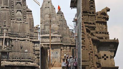 त्र्यंबकेश्वर - फोटो | Trimbakeshwar - Photos