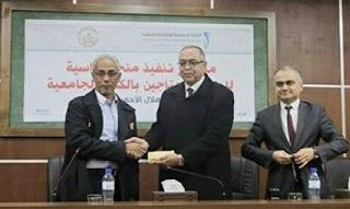 FPI Berikan Beasiswa Kepada 100 Mahasiswa Berprestasi Di Palestina