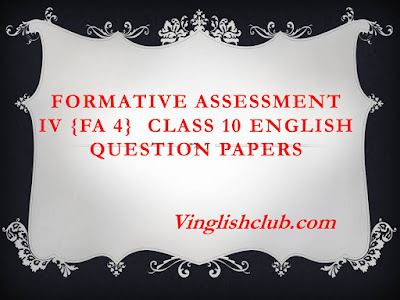 10th Class English Question Paper For FA 4
