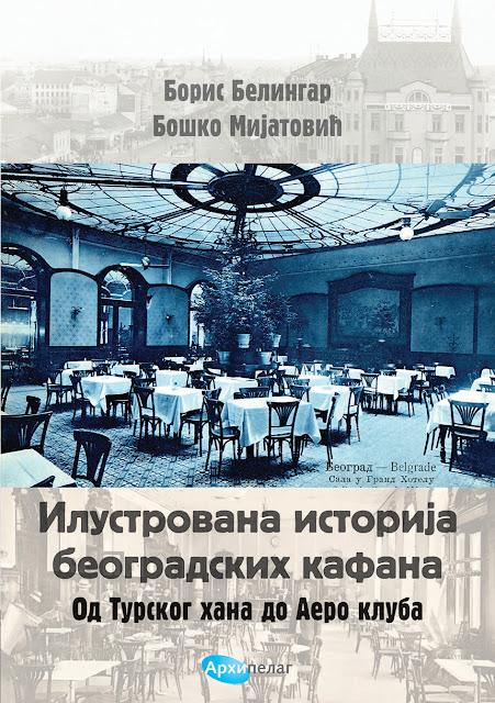 """Promocija knjige """"Ilustrovana istorija beogradskih kafana"""""""