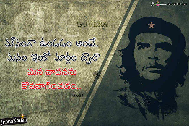 inspirational che guevera quotes, che guevera hd wallpapers free download, telugu inspirational quotes on life