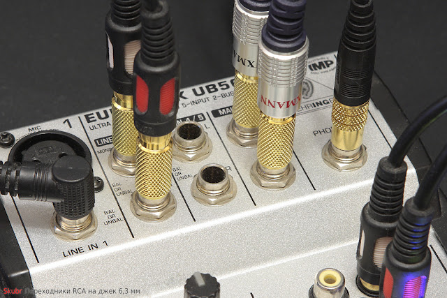 Переходники RCA на джек 6,3 мм