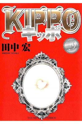 KIPPO キッポ 第01-09巻 raw zip dl
