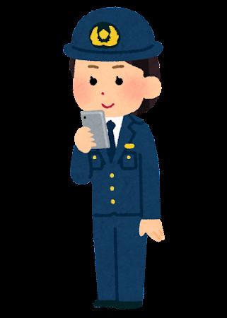 スマートフォンを使う警察官のイラスト(女性)