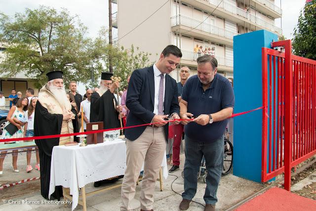Σε κλίμα συγκίνησης και ενθουσιασμού εγκαινιάστηκε ο αύλειος χώρος του Δημοτικού Σχολείου Τολού - Χορηγία του Ασφαλιστικού Ομίλου Euroins