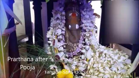 Pillaiyar-Chaturthi-Pooja-205ay.png