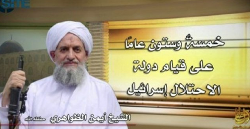 Al-Qaeda leader calls for jihad on eve of US embassy move to Jerusalem