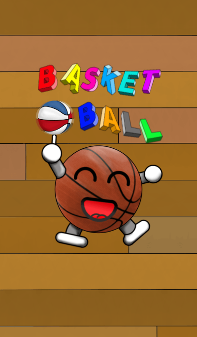 The ball is a friend (BASKETBALL)
