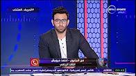 برنامج الحريف 16-1-2017 إبراهيم فايق - منتخب مصر