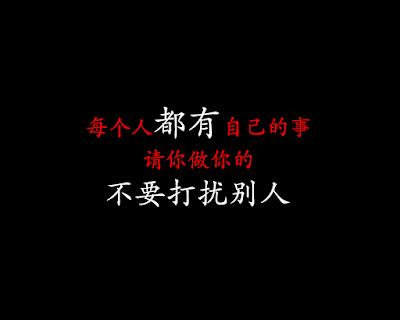 Contoh penulisan karakter mandarin dengan komputer