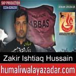https://www.humaliwalyazadar.com/2018/09/zakir-ishtiaq-hussain-pashto-nohay-2019.html