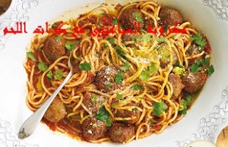 The easiest way to make Spaghetti pasta with meatballs in Italian-style