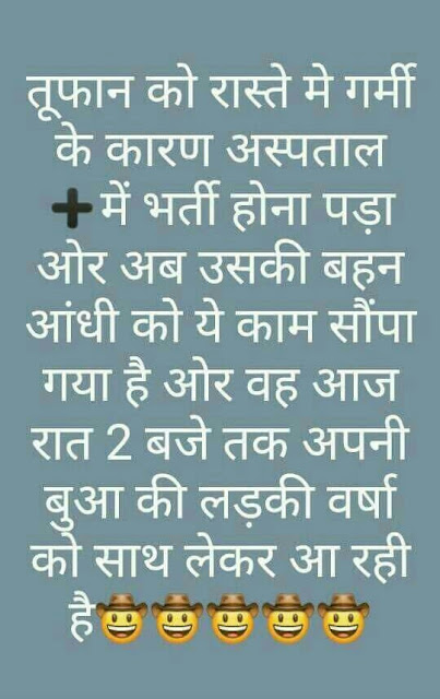 Aandhi-Toofan