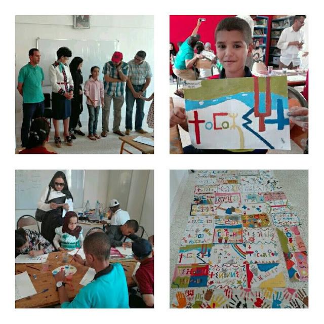 إنطلاق المسابقة الوطنية للإملاء بالأمازيغية بالمدرسة الجماعاتية أملن بتفراوت