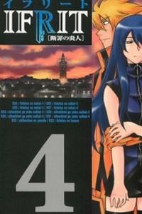 Truyện tranh IFRIT - Danzai no Enjin