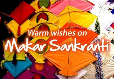 Happy Makar Sankranti HD Wallpapers