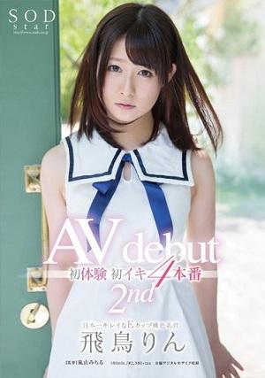 Phang em Rin Asuka dáng chuẩn STAR-718 Rin Asuka