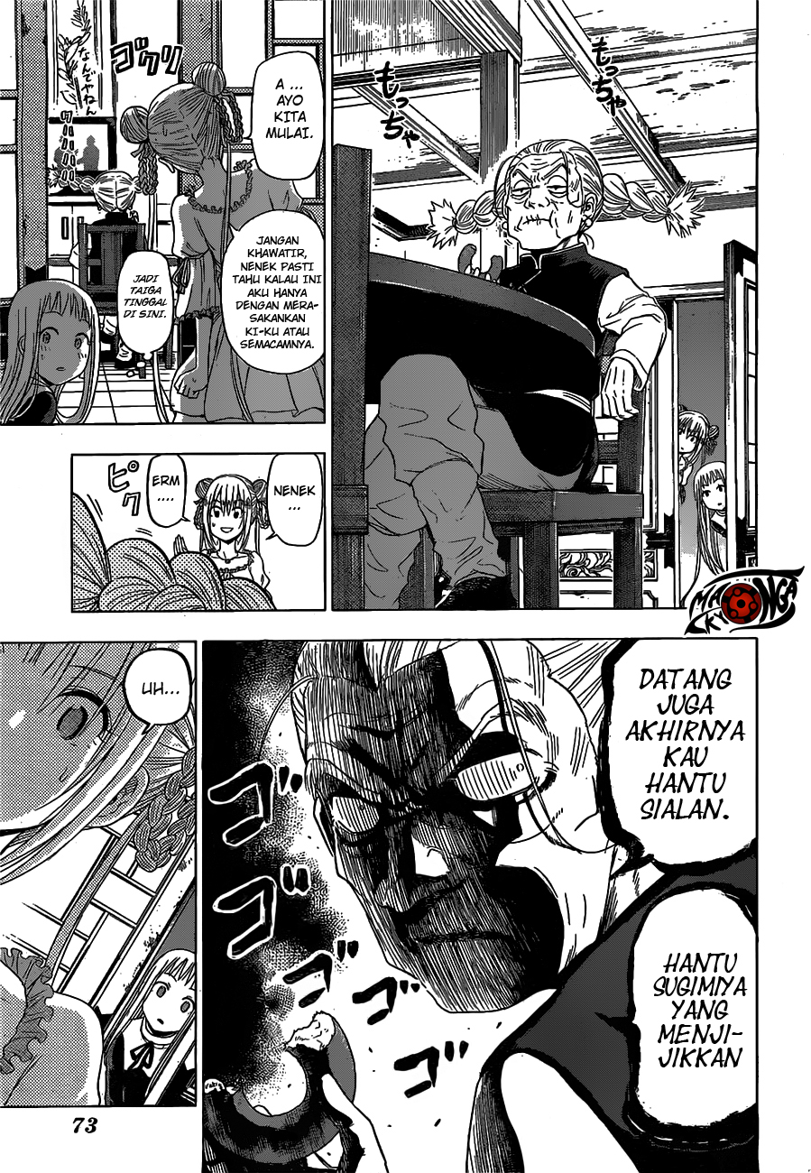 Hungry Marie Chapter 03-14