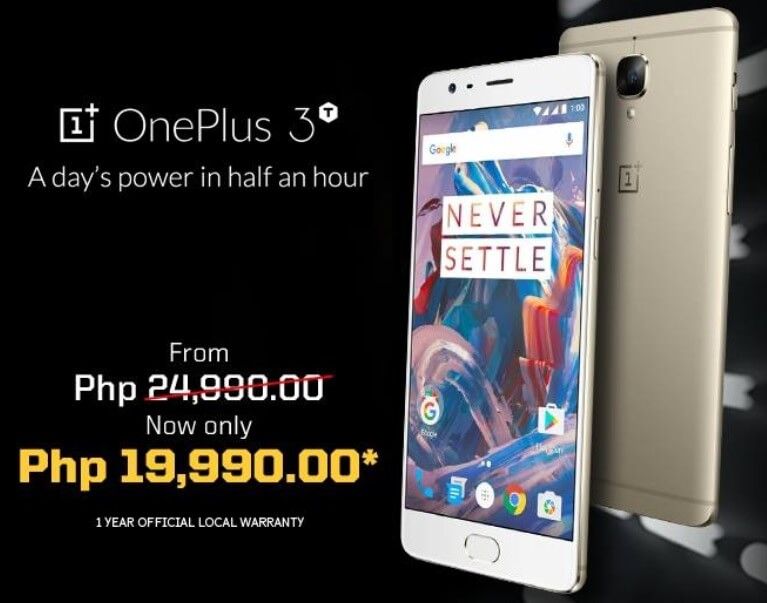 OnePlus 3T Now Only Php19,990