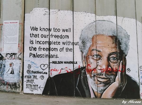Zidul-din-Bethleem-Palestina
