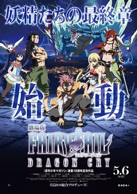 """Fairy Tail: Dragon Cry"" : Jadwal Pemutaran Film-nya di Asia Tenggara!"
