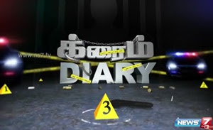 Crime Diary 12-01-2017 – News7 Tamil Show