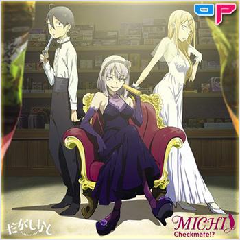 Dagashi Kashi (OP y ED) [Albums] [Single] MEGA-MEDIAFIRE-MIRROR