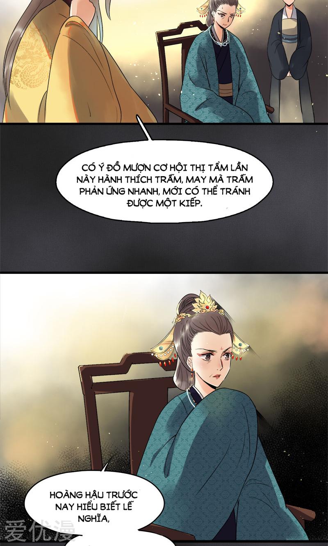 Tư Thế Chính Xác Cùng Bệ Hạ Yêu Đương Chapter 3