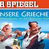 Spiegel: Eρχεται 4ο Μνημόνιο με Ευρωπαϊκό Νομισματικό Ταμείο!!!