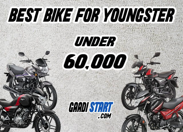 Top Best Bike's under 60K For Youngster in india
