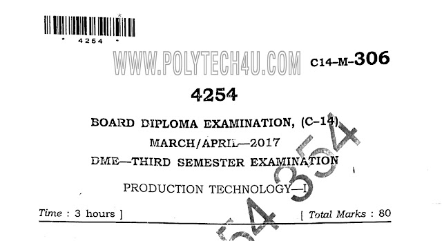 previous production technology old question papers