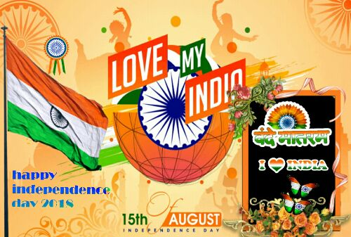 happy independence day in advance images