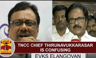 TNCC Chief Thirunavukkarasar is confusing – EVKS Elangovan   Thanthi Tv