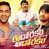 Eedo Rakam Aado Rakam movie running successfully