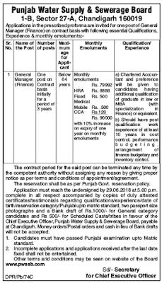 Sarkari Naukri in Punjab Water Supply & Sewerage Board Recruitment 2018 – Manager Posts