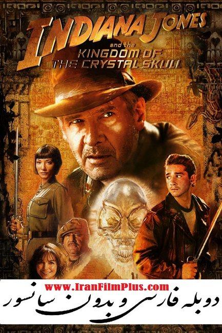 دانلود فیلم Indiana Jones