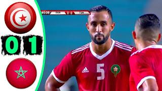 شاهد ملخص واهداف المغرب وتونس 1-0 بجودة HDبدون تقطيع مجانا من هناا