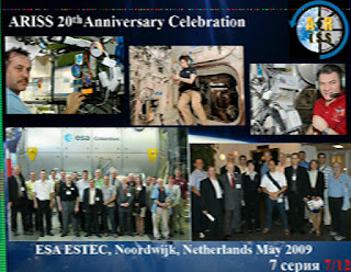 sstv captured from iss