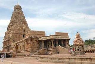 Thanjavur District, Tamil Nadu Recruitment