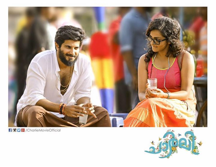rockstar malayalam film download