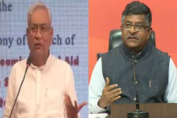 nitish-kumar-ask-centre-to-full-fill-bihar-demand-after-friendship