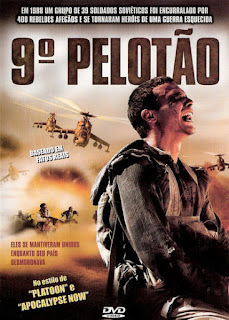 9º Pelotão – Dublado (2005)
