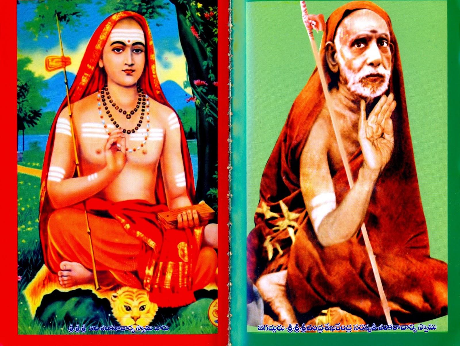 Nadiche Devudu Telugu Pdf
